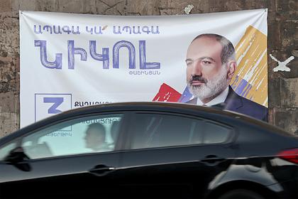 Партии Пашиняна не хватило голосов для формирования правительства