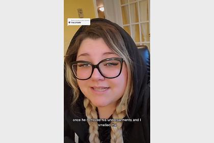 Блогерша отказалась от секса с мужчиной из Tinder и попала под суд