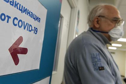 Еще два российских региона решили ввести обязательную вакцинацию части жителей