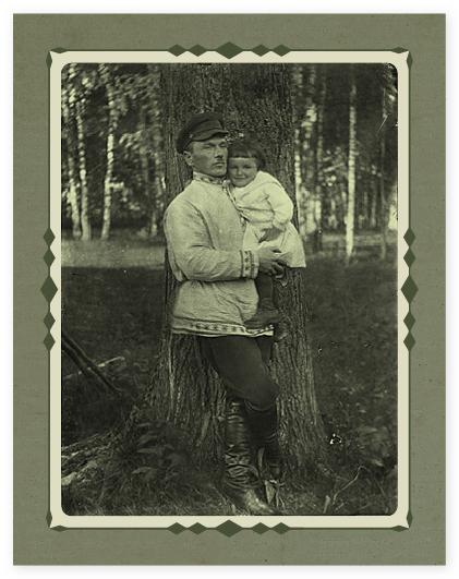 Дед мой, Алексеев Михаил Петрович, на руках у него моя мама. Фото примерно 1933 года. Вот одна из таких березок и спасла ей жизнь...
