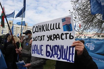 Великобритания и Канада ввели санкции против Белоруссии