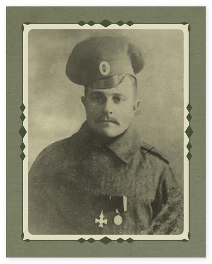 Это мой дед, Трифонов Петр Степанович, фото 1915 года. Это его единственная сохранившаяся фотография