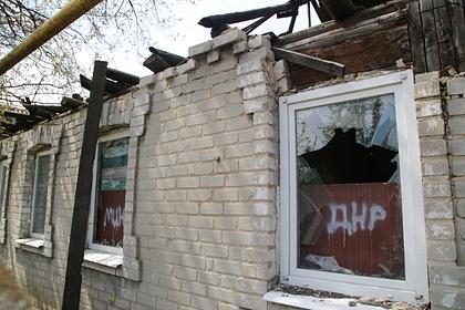 Четверо военнослужащих ДНР погибли при обстрелах под Донецком