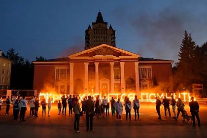 В День памяти искорби «Единая Россия» зажгла огненные картины повсей стране