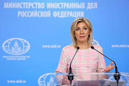 Захарова назвала условие для друзей России