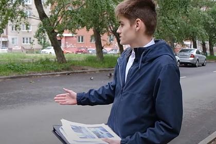 Российский школьник потребовал у мэрии пешеходный переход и получил отказ