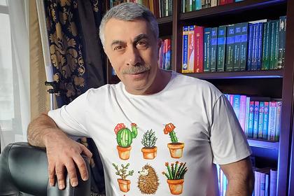 Евгений Комаровский