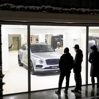 Автосалон Bentley в Москве