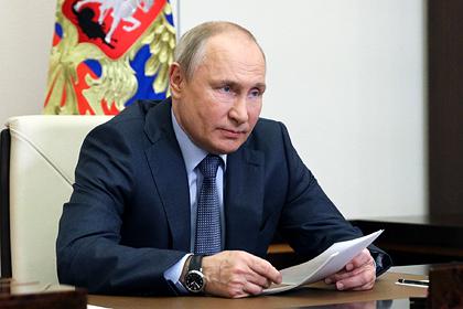 Путин порассуждал о хаосе