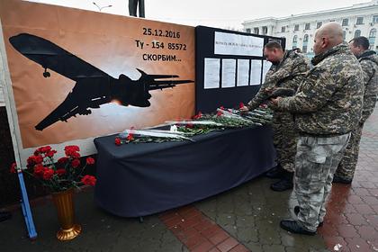 Родственники погибших при крушении Ту-154 под Сочи обратились в ЕСПЧ
