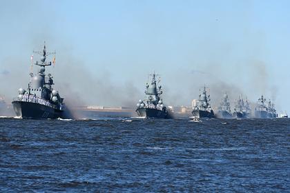 В США раскрыли «державную» цель ВМФ России в Тихом океане