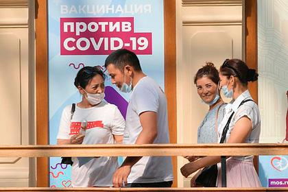 Запись на вакцинацию в Москве выросла в десять раз