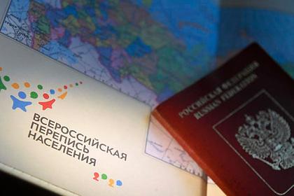 Названы даты переписи населения в России