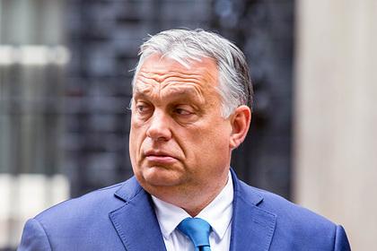 Премьер Венгрии отменил поездку в Германию из-за скандала с ЛГБТ