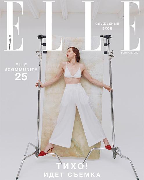 Обложка журнала Elle