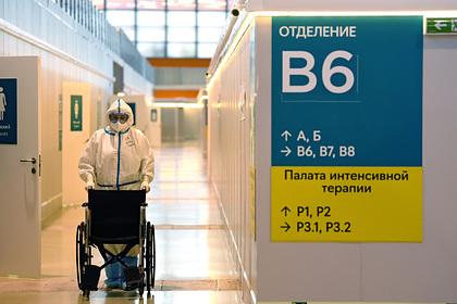 Ученые усомнились в существовании московского штамма коронавируса
