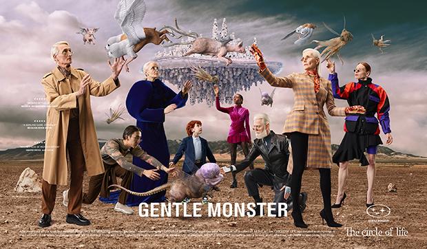 Рекламная кампания The Circle Of Life бренда GENTLE MONSTER