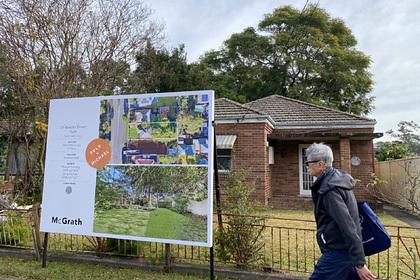 Бум на недвижимость вынудил австралийцев скупать рухлядь за бешеные деньги