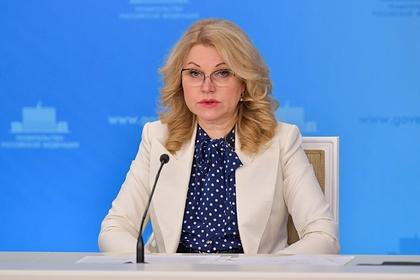 Голикова заявила оросте заболеваемости COVID-19на 30процентов