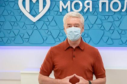 Собянин раскрыл масштаб распространения новой мутации коронавируса вМоскве