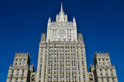 МИД России вызовет британского посла из-за инцидента с эсминцем