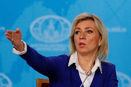 Захарова назвала беззаконием новые санкции против Белоруссии