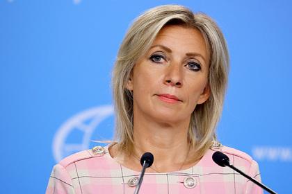 Захарова усомнилась в прочности дружбы США и Германии