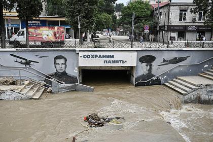 В Ялте при наводнении пострадали 55человек