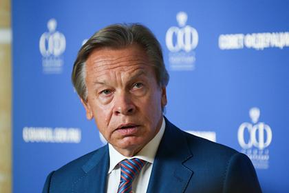 Пушков прокомментировал реакцию Евросоюза на венгерский закон против ЛГБТ