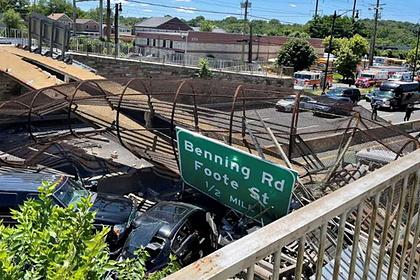 Пять человек пострадали при обрушении пешеходного моста в Вашингтоне