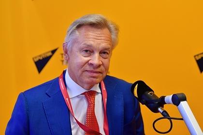 В России высмеяли реакцию Киева на инцидент с британским эсминцем в Черном море