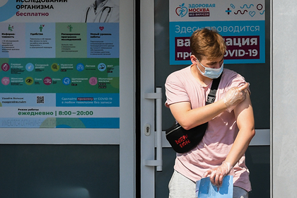 Власти рассказали о пунктах платной вакцинации для иностранцев в Москве