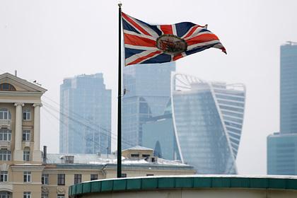 В ООН высказались об инциденте с британским эсминцем в Черном море