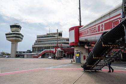 Немцы дадут новую жизнь аэропорту времен холодной войны