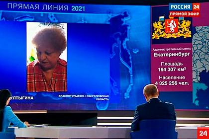 Мэр отрекся от своей дачи после жалобы россиянки Путину на ее газификацию