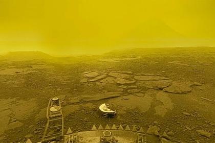 Снимок аппарата «Венера-13»