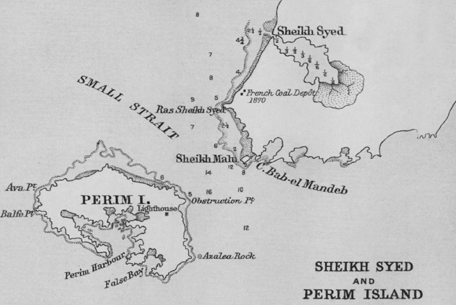 1885 Баб-эль-Мандебский пролив / Ворота скорби