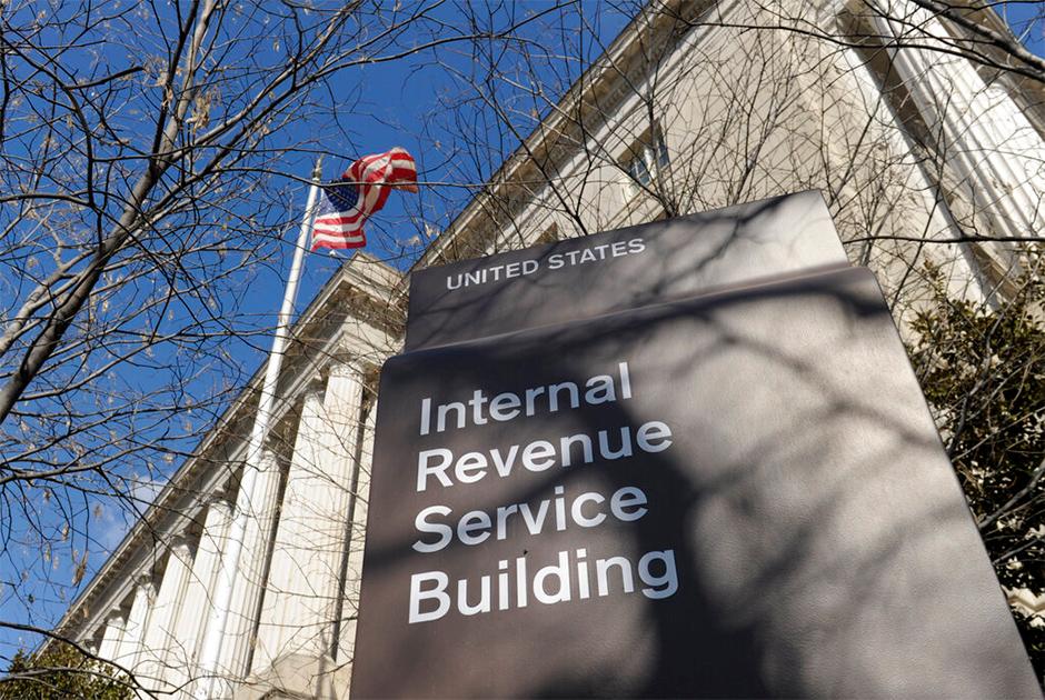 Здание Налоговой службы США