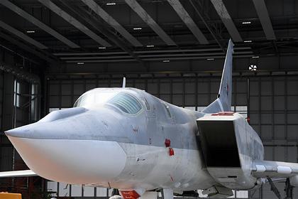 Россия дособерет недостроенные 30 лет назад Ту-22М3 с двигателями из Украины