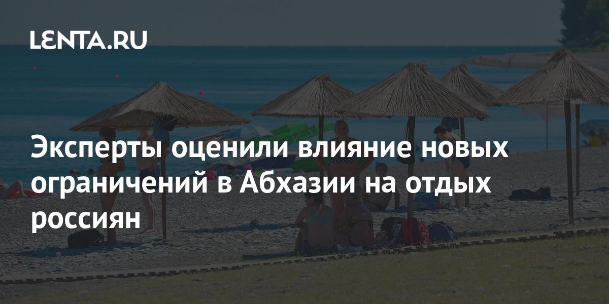 share 0366448bb14c3d7650ec35f2490d08fd Эксперты оценили влияние новых ограничений в Абхазии на отдых россиян