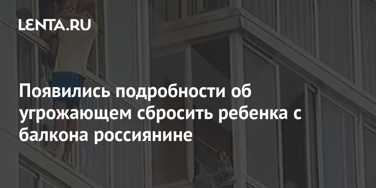 share f66cf3fa40fc444f5af6861289d76830 Появились подробности об угрожающем сбросить ребенка с балкона россиянине