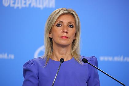 Захарова оценила слова Зеленского о русском языке: Политика: Мир: Lenta.ru