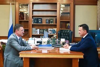 Воробьев рассказал Новаку о реализации программы «Социальная газификация»: Регионы: Россия: Lenta.ru