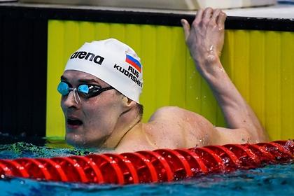 Александр Кудашев
