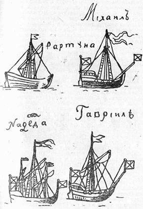 Суда, построенные на охотских верфях Второй Камчатской экспедиции