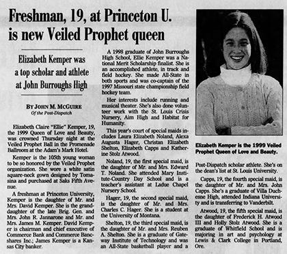 Заметка об Элли Кемпер, королеве бала Покровенного пророка