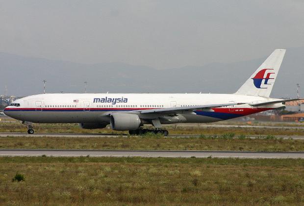 Разбившийся самолет за 3 года и 7 месяцев до катастрофы