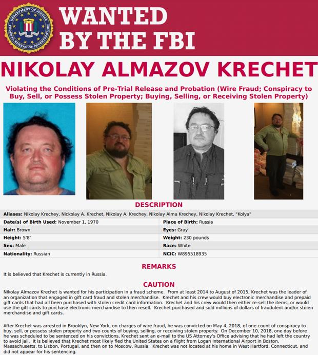 Ориентировка ФБР на Николая Кречета