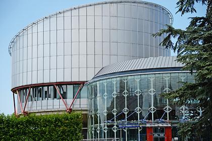 Здание ЕСПЧ