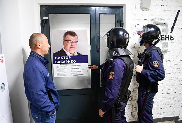 Сотрудники милиции у входа в штаб Виктора Бабарико в Минске